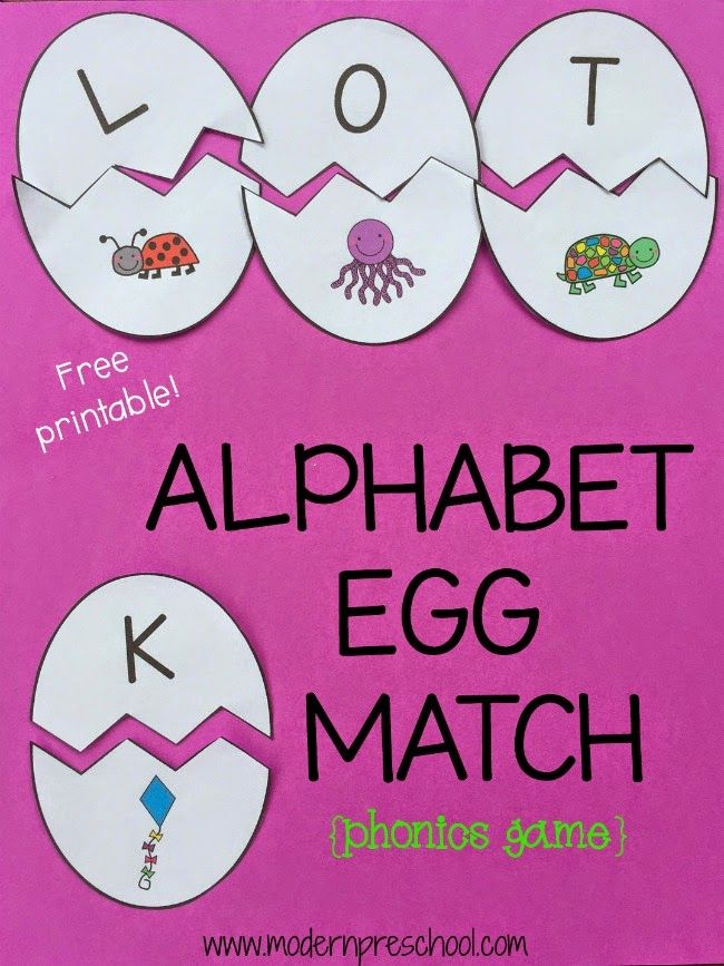 Printable Alphabet Egg Matching Game to practice phonics and letter skills from Modern Preschool