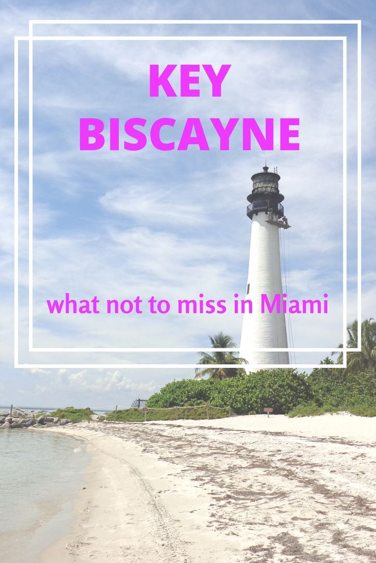 What to do in Miami - Key Biscayne cannot be missed!