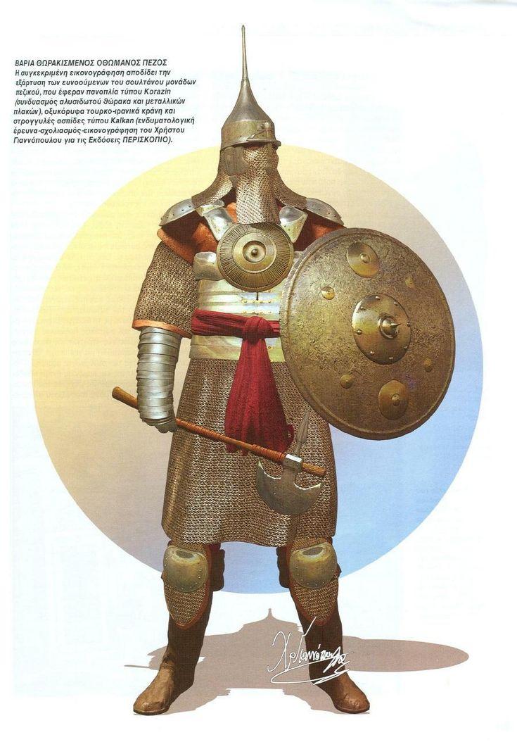 Тяжеловооружённый османский пеший воин, XV век.