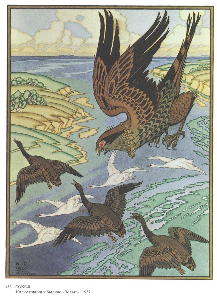 http://uploads0.wikiart.org/images/ivan-bilibin/falcon-illustration-for-the-epic-volga-1927(1).jpg!HD.jpg
