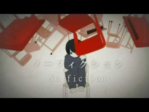鏡音リンレン-ロストワンの号哭- 中文字幕