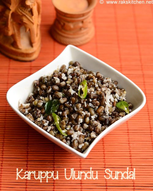 How to make south Indian karuppu ulundu sundal. With step by step pictures and in Tamil!