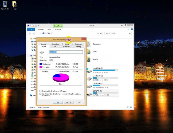 Flash drive for a faster PC