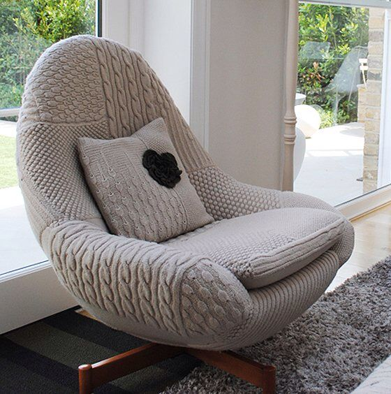 Ещё одно уютное кресло.