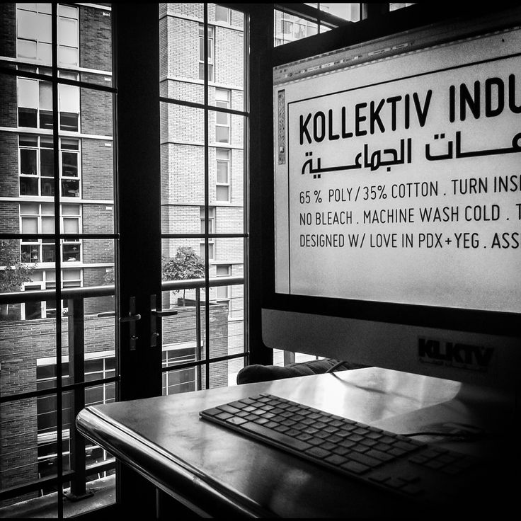 Kollektiv Industries live in the Pearl District in Portland, Oregon. PDX. Denim + Design. Black and White photography. Macs