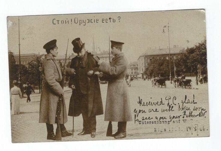 1905 Russian Revolution Postcard | RIGA | Real Photo | Latvia | Russia