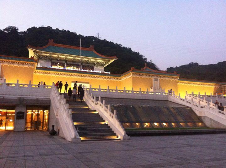 國立故宮博物院 National Palace Museum in 台北市