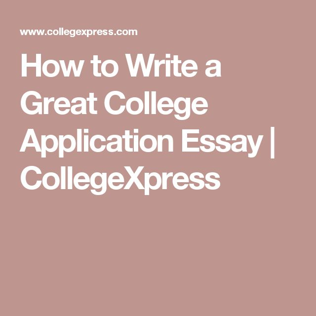 greatest college application essay ever Well where could i message you idk where can you lol short essay on motherboard essay on women in history wild child genie essay about myself perspectives of psychology essays my first day at college essay for 1st year balanced argument essay philosophie dissertation sur la conscience morale trial of socrates essays.