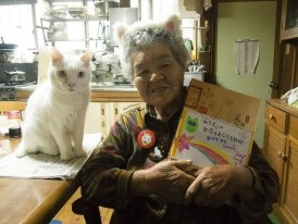 Miyoko Ihara has been taking photographs of her grandmother, Misao and her…