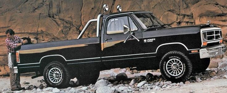 1987 Dodge Pickup. Super nice truck. My Dad owned a Dodge dealership back in the 80s in Memphis, Tn. Ironically name GraceLand Dodge on Elvis Presley Blvd. it started as Chrysler Plymouth and converted to Dodge mid 80s. I was privileged enough to get to drive the demos as my car. Had this truck back then it was Bad to the Bone !