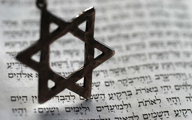 El judaísmo en Thomas Merton. H. Shannon - http://diariojudio.com/opinion/el-judaismo-en-thomas-merton-h-shannon/158794/