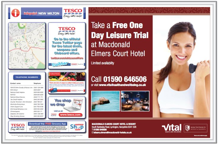 Make your Health Club marketing fitter with a workout at Tesco.