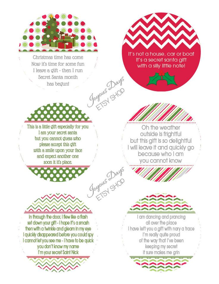 Secret Santa Gift Tags/Labels Set of 12 3 inch by