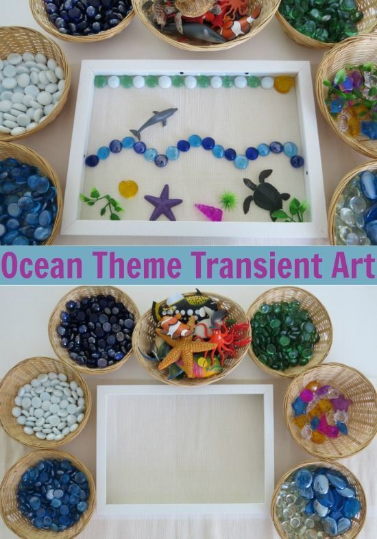 Ocean Theme Transient Art - provide children with an empty frame to create freely with ocean theme loose parts.