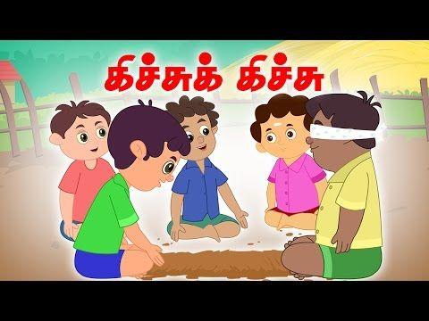 Kichu Kichu Thambalam | Vilayattu Paadalgal - Chellame Chellam - Kids Song -Tamil Rhymes for Children - Tamil Kids Rhymes - Chellame Chellam Tamil Rhymes - Birds Rhymes For kids - விளையாட்டு பாடல்கள் - Baby Rhymes Tamil - Top Kids Rhymes - Nursery Rhymes - Tamil Rhymes Songs - Vilayattu Padalgal - Kids Tamil Songs