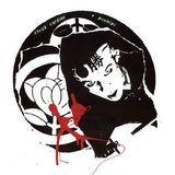 Bushido [CD]