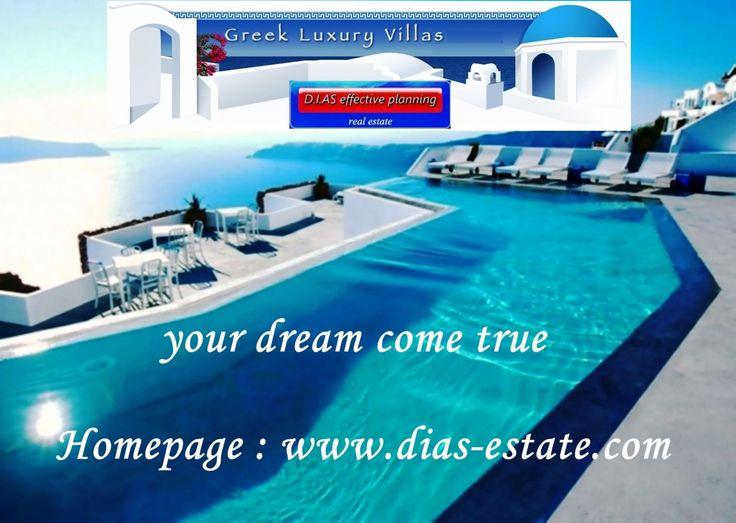 Grundstueck mit 700 qm  auf der Insel Thasos