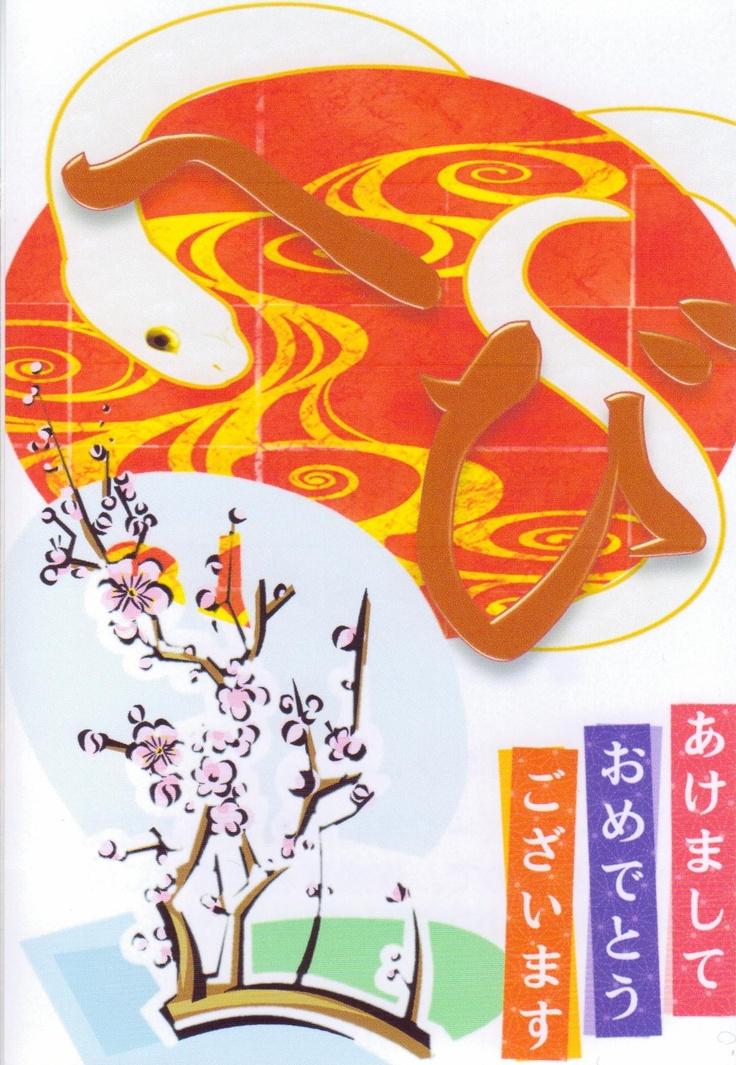 No.7「ヘビ」  ひらがなの柔らかさで優しいイメージにしました。  「へ」と「び」の字をそれぞれ別のワードアートで大きく配置しました。