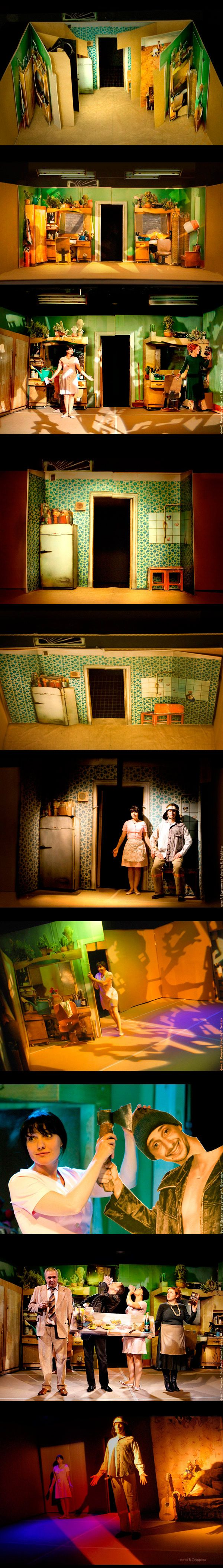 "Pop-up set design on Behance Set design for performance ""Hairdresser"" (Parikmakhersha), Practice theatre, Moscow Photo by/ Polina Bakhtina"