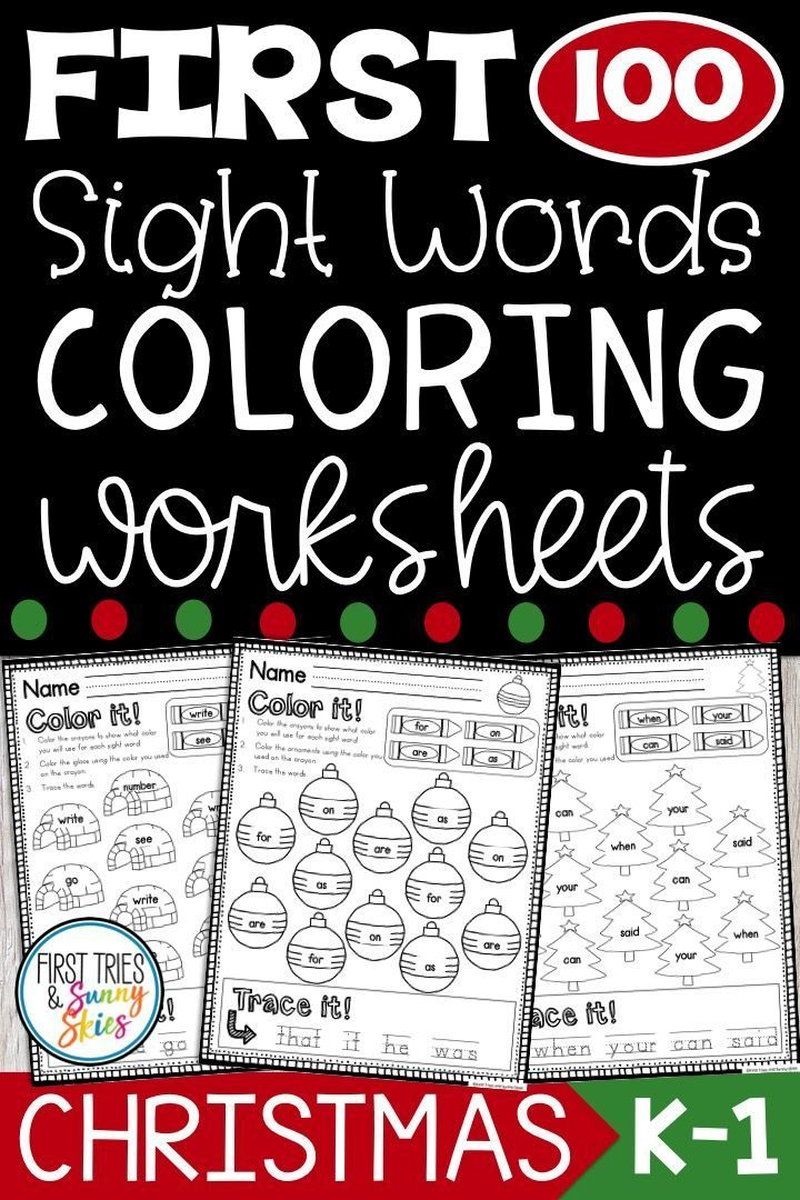 Fry Sight Words Winter Coloring Worksheets - The First 100 Fry Sight