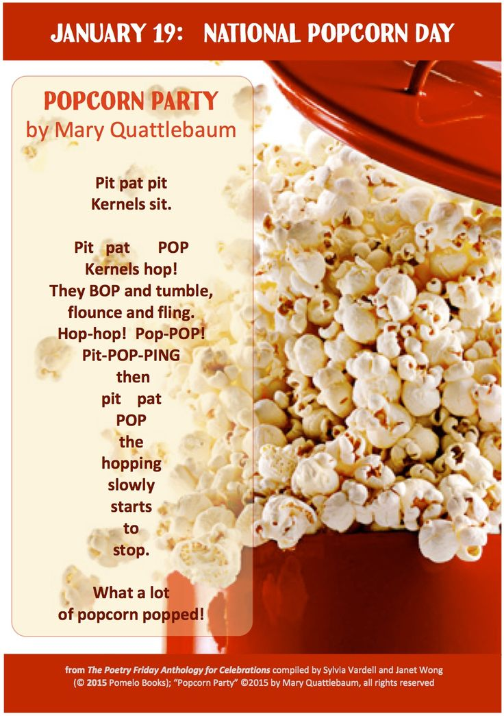 """Time for popcorn and a """"Popcorn Party"""" by Mary Quattlebaum from THE POETRY FRIDAY ANTHOLOGY® FOR CELEBRATIONS edited by Sylvia Vardell and Janet Wong (Pomelo Books, 2015)"""