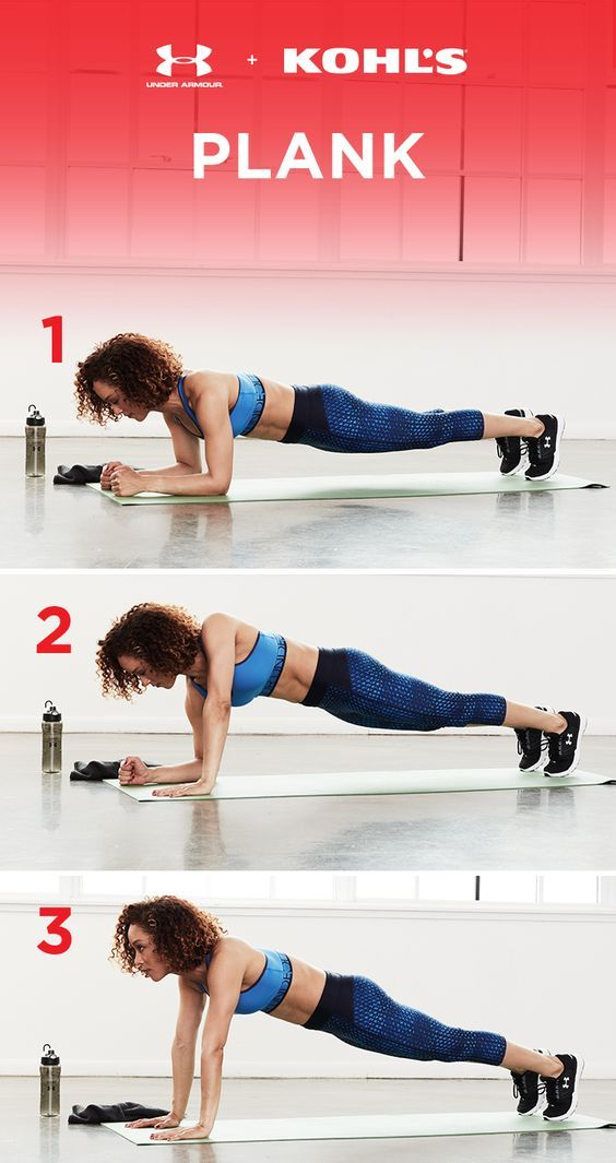 The plank: it's an oldie but a goodie. And for good reason. It works your core, your arms and is a great overall strength exercise. Try this twist on a plank, switching from elbows to arms, for even more of a challenge. (Your biceps will thank you.) Get fit with Under Armour and Kohl's.
