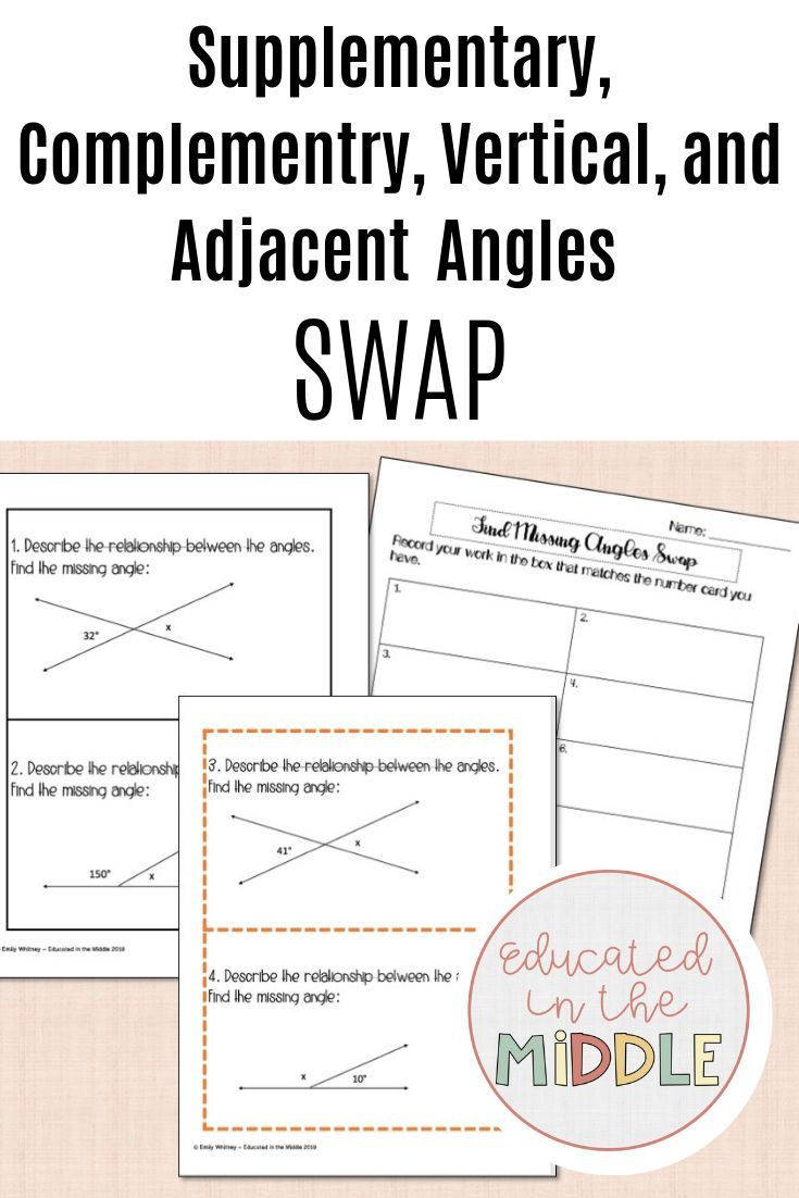 Supplementary Complementary Vertical And Adjacent Angles Activity Swap Adjacent Angles Relationship Worksheets Angle Relationships Activity