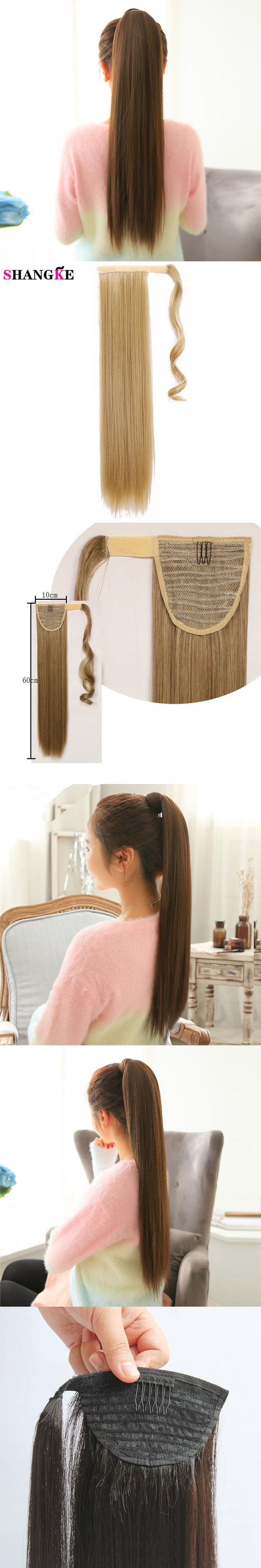 SHANGKE 24''Long Straight Ponytail Clip In Pony Tail Synthetic Hair Extension Extensions Wrap on Hair Pieces Fake Ponytail