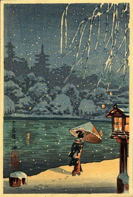 奈良猿沢池 (Sarusawa Pond in Nara), by Koitsu, Tsuchiya, 1930's