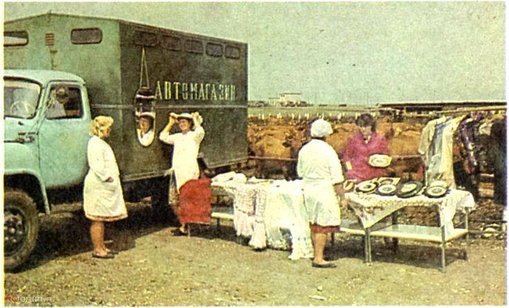Фургон- автомагазин на ГАЗ-52