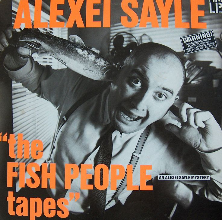 ALEXEI SAYLE  THE FISH PEOPLE TAPES : AN ALEXEI SAYLE MYSTERY  VINYL L.P. ~~