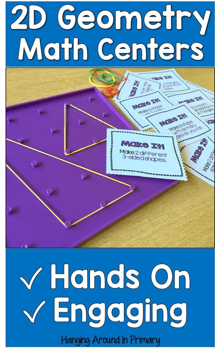 12 Low Prep, Hands On and Engaging 2D geometry math centers for your students.