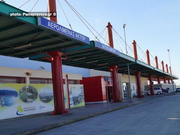 Πρέβεζα: Fraport - Υπογραφή Σύμβασης για τις υπηρεσίες Πυρόσβεσης - Με την Πολεμική Αεροπορία η σύμβαση για το αεροδρόμιο του Ακτίου