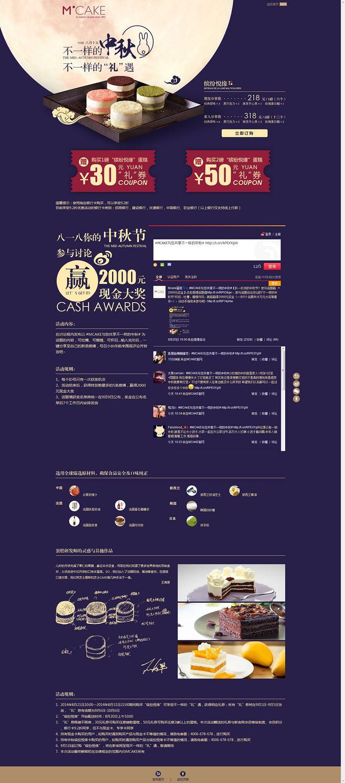 NIZZZ21采集到中秋(364图)_花瓣平面设计