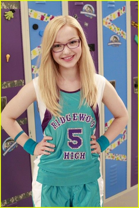 Dove Cameron: 'Liv and Maddie' Premiere in Two Weeks! | dove cameron liv maddie sept 15 05 - Photo Gallery | Just Jared Jr.