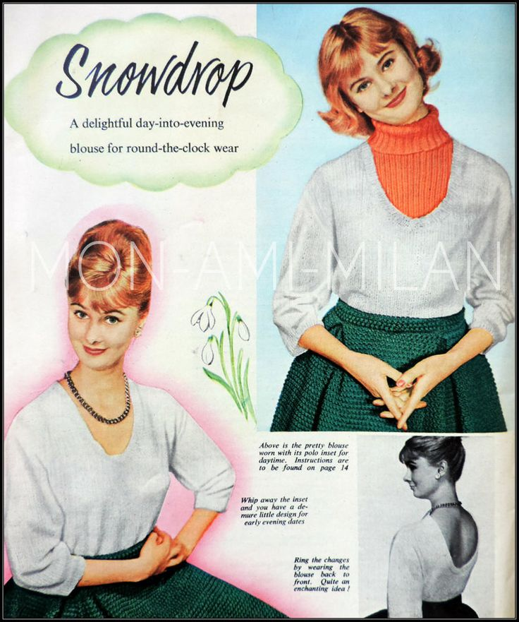 """Vintage 1950s Knitting Pattern • DAY-INTO-EVENING BLOUSE • JUMPER TOP • 34""""-40"""""""