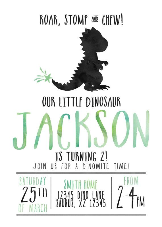 Dinosaur Birthday Invitation/ T Rex/ Dinosaur Party/ Dino