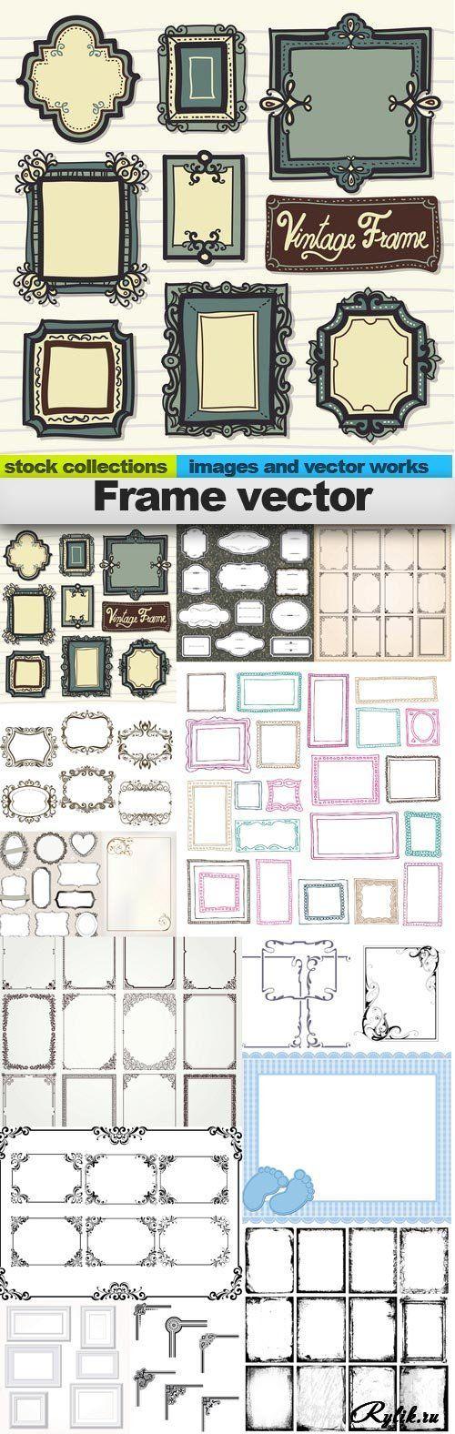 Рамки разных форм в векторе. Frame vector