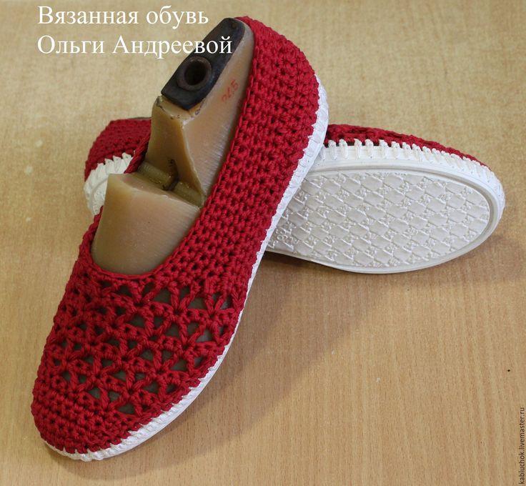 """Купить Слипоны """" Морская звезда """" - рыжий, легкие, уютные, летние, натуральная обувь"""