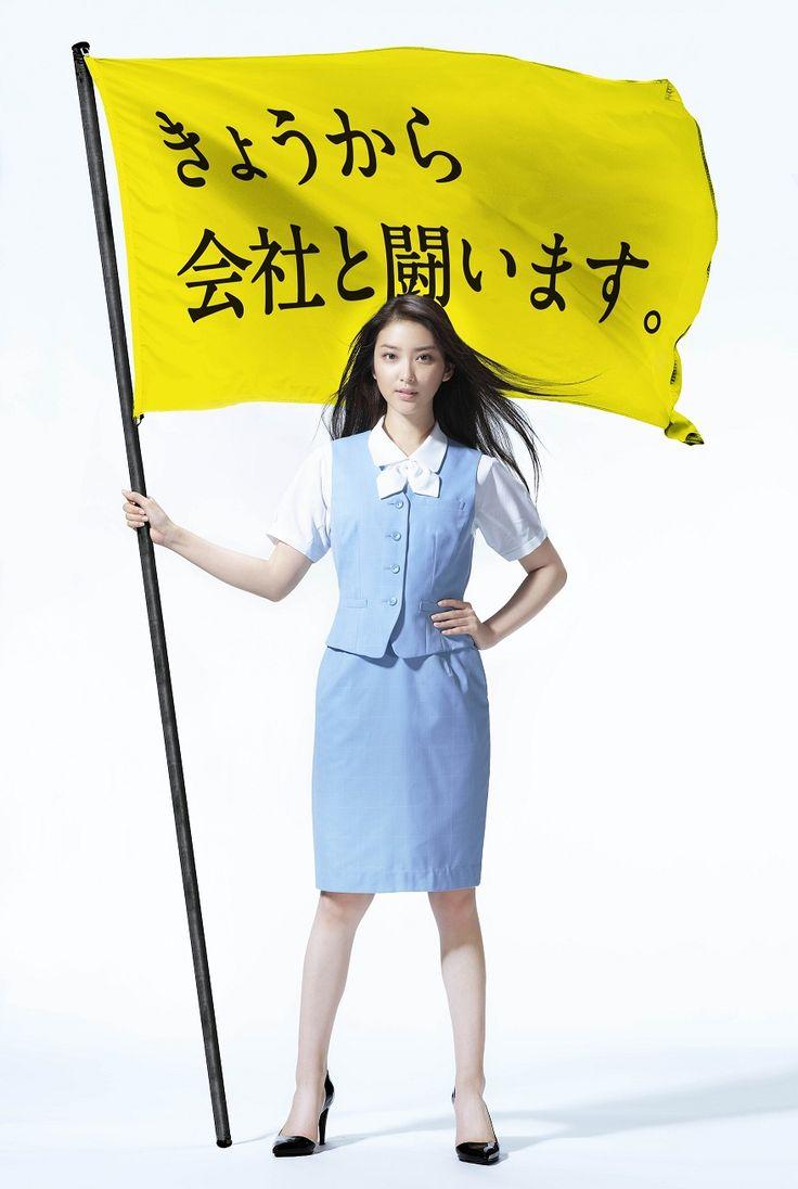 エイジハラスメント|テレビ朝日