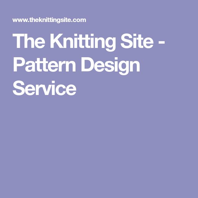 The Knitting Site - Pattern Design Service