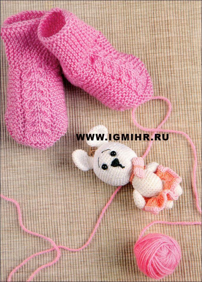 Розовые носочки для малышки 6-9 месяцев. Спицы