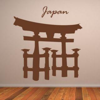 Наклейка по тематике от 2stick.ru Японская беседка Japan