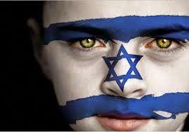10Th lagi Israel lenyab tulis badan inteligent USA
