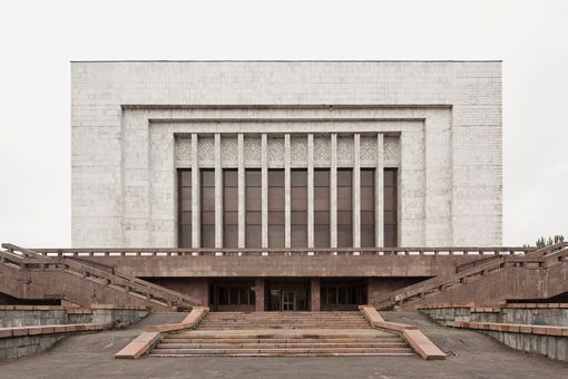 Soviet Modernism - Lenin Museum (now Historical Museum), 1984, Bishkek