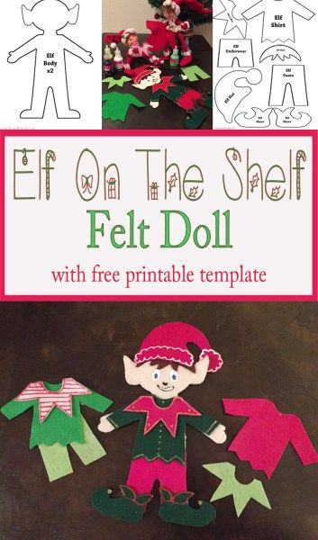 Make this adorable and easy felt Elf on the Shelf doll with free printable templates