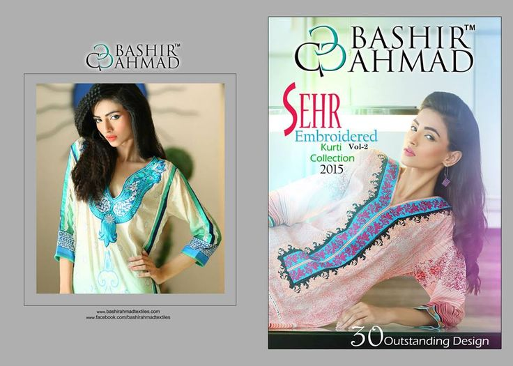 Bashir Sehr Design of Kurti 2015 for Girls (5)