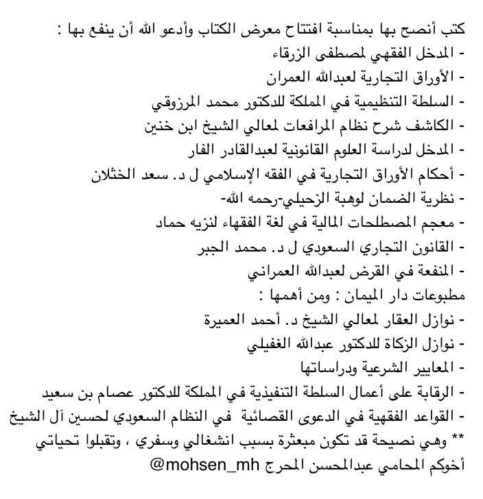 481 best Law قانون images on Pinterest Law school, Law students - prosecuting attorney sample resume