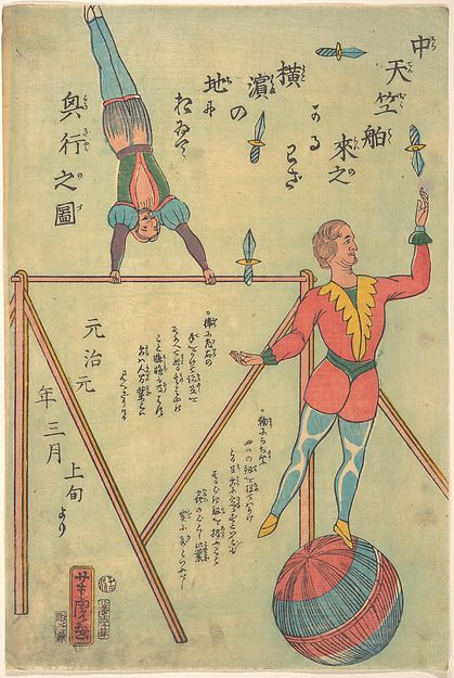 Utagawa Yoshitora (Japanese, active ca. 1850–80). Acrobats from Central India Performing, 3rd month, 1864. The Metropolitan Museum of Art, New York. Bequest of William S. Lieberman, 2005. (2007.49.216)