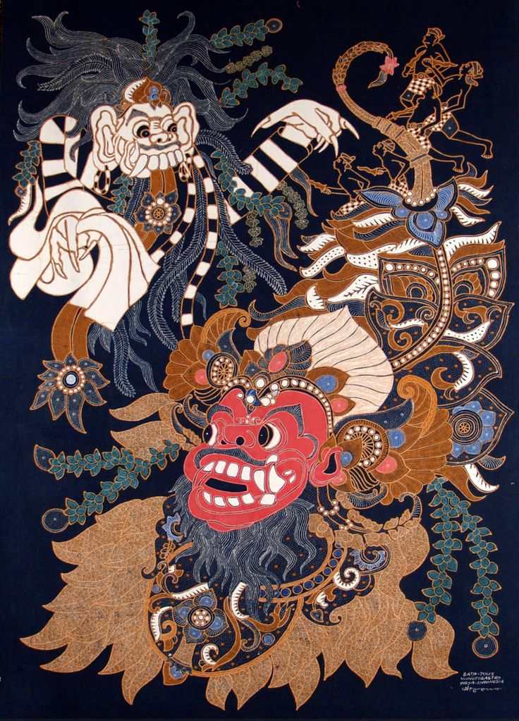 Indonesian batik, 20th century, Silverman/Rodgers Collection, Kent State University Museum 1990.11.26.